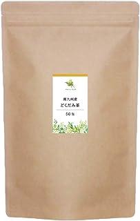 国産 どくだみ茶 ティーパック 2g×50包 南九州産