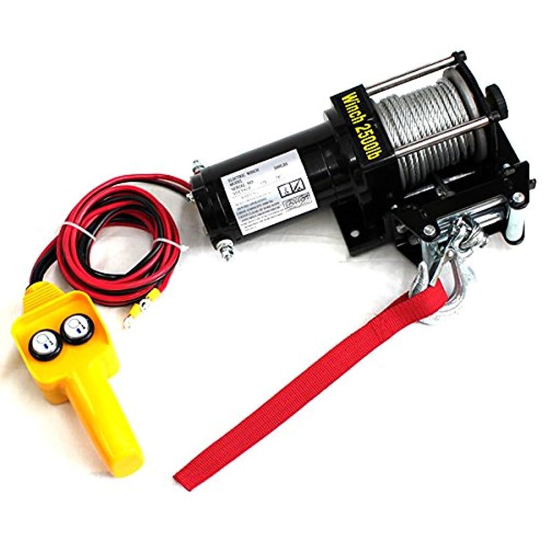 代理人生息地発火する電動ウインチ 12V 2500LBS(1134kg) 電動 ウインチ オフロード車 トラック SUV車(ZeepやFJクルーザー等) 防水仕様