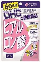 【まとめ買い】DHC ヒアルロン酸 60日分 ×2セット