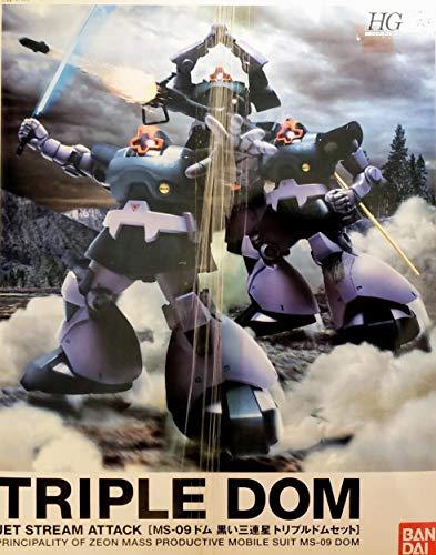 Triple DOM Set GUNPLA HGUC High Grade Gundam 1/144