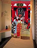 LIGICKY Noren Cortina de estilo japonés para puerta con diseño de geisha para niñas en...
