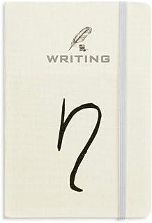 ギリシャ語アルファベットのη黒いシルエット ノートブッククラシックジャーナル日記A 5を書く
