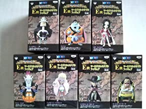 One Piece All Seven Species Lottery Marin Ford Hen ~ Special Edition ~ E Award World Collectable Figure Most (Japan Import)