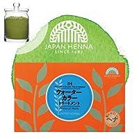 ジャパンヘナ ウォーターカラー ヘナ 100g箱入+手袋1組 【3個までご注文可】 ●画像変更中