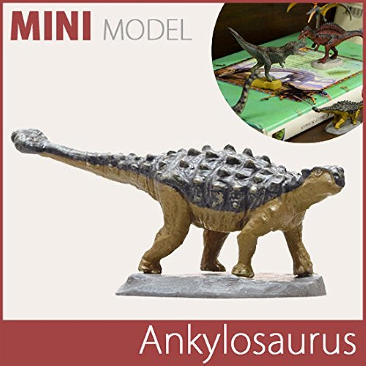 サワーラベンダー外側FAVORITE(フェバリット) 恐竜フィギュア 恐竜ミニモデル アンキロサウルス