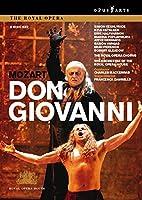 モーツァルト:ドン・ジョヴァンニ(コヴェントガーデン王立歌劇場2008)[DVD]