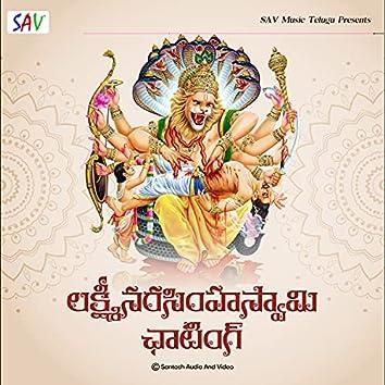 Lakshmi Narasimha Swamy Chanting