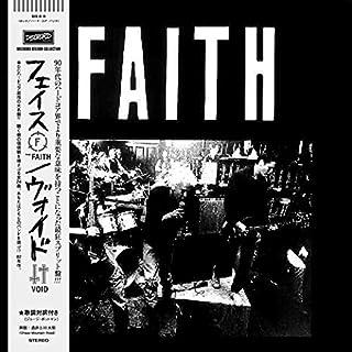 FAITH:VOID (帯・ライナー/歌詞日本語対訳付きLP) [Analog]