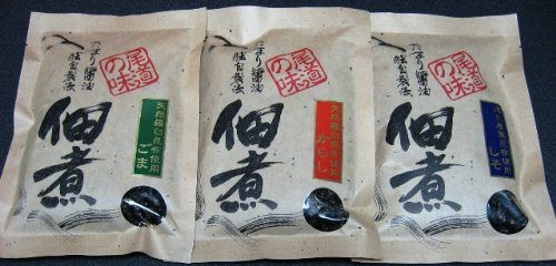 尾道の昆布問屋 [高級]尾道の味 昆布佃煮 (羅臼ごま、羅臼からし、厚葉しそ) 250gx3袋