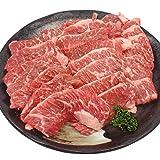 牛 ハラミ 焼肉用 400g プライム グレード Prime 牛肉 \ 牛タン すじ肉 タンスジ 300g 付き / 冷凍 クール便お届け お取り寄せグルメ