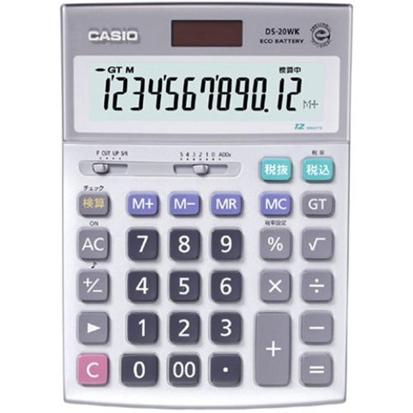 ベテラン失礼台風カシオ計算機 実務電卓 12桁 検算機能付き ブリスターパッケージ デスクタイプ DS-20WK-N