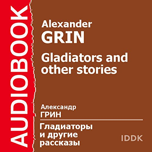 Gladiators and Other Stories audiobook cover art