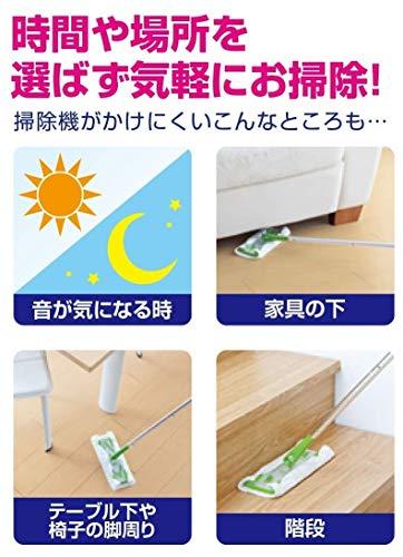 【Amazon.co.jp限定】3Mフローリングワイパー本体伸び縮み一本柄床拭き掃除ドライシート3枚スコッチブライト