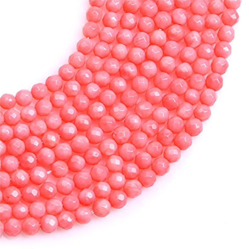JOE FOREMAN 5mm Pink Coral Semi Precious Gemstone Round Faceted Loose Beads for Jewelry Making DIY Handmade Craft Supplies 15