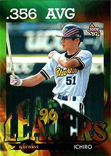 BBM1997 ベースボールカード レギュラーカード No.3 イチロー