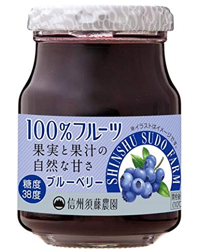 信州須藤農園 砂糖不使用 100%フルーツ ブルーベリージャム 185g