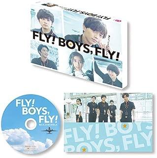 FLY! BOYS,FLY! 僕たち、CAはじめました [Blu-ray]