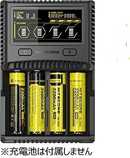 NITECORE SC4 急速 充電器[最大3Ax1 4スロット計6A 充電容量・経過時間・内部抵抗表示 単四 単三 単二 18650
