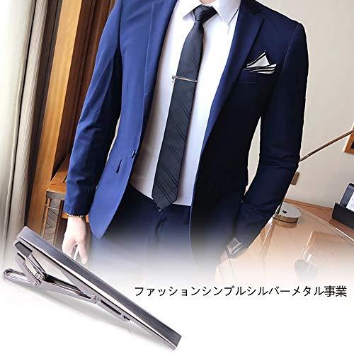 『DeDeStore カフスボタン ネクタイピン おしゃれ メンズ 高級 カフス ネクタイ 結婚式 ビジネス ギフトボックス付き 真鍮 (セット)』の6枚目の画像