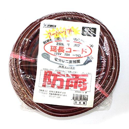 宏和工業 KOWA 防雨コード アース付 KRW42-10 アカ