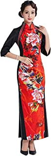 HangErFeng Qipao فستان حرير سبعة كم تنورة شيونغسام طويلة عناصر صينية مشبك يدوي
