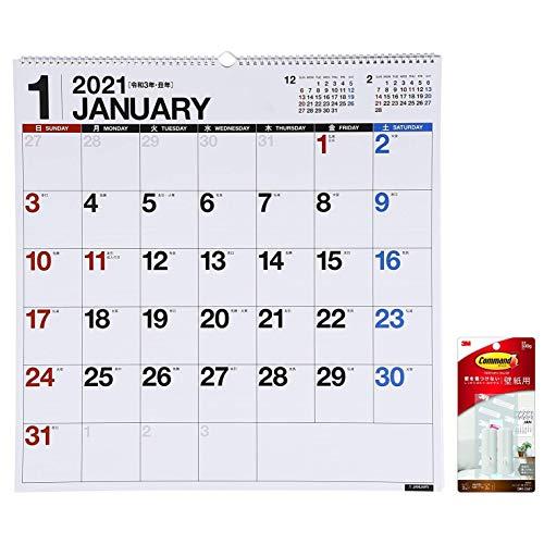 高橋 2021年 カレンダー 壁掛け B2変型 E31 + 3M コマンド フック 壁紙用 カレンダー用 ホワイト 2個 CMK-CA01 セット
