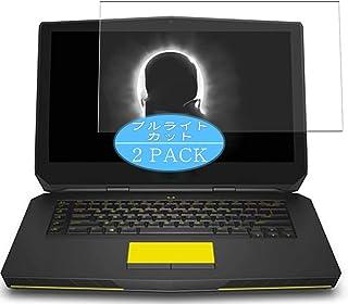 2枚 VacFun ブルーライトカット フィルム , Dell Alienware 15 R2 15.6インチ 向けの ブルーライトカットフィルム 保護フィルム 液晶保護フィルム(非 ガラスフィルム 強化ガラス ガラス )