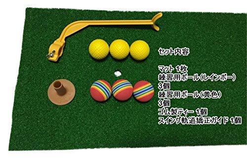 『Discover winds ゴルフ練習用マット スイング軌道矯正ガイド 練習用ボール2種類 ゴム製ティー セット』の5枚目の画像