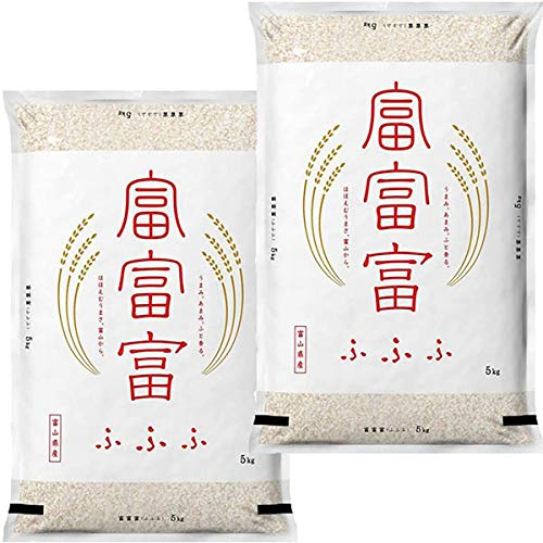 新米 令和2年産 特別栽培米 富山県産 富富富 10kg (5kg×2) ふふふ (5分づき 約4.75kg×2袋でお届け)