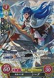 ファイアーエムブレム サイファ B13-053 英雄王の翼 シーダ SR (スーパーレア) 炎と鋼と想と哀と