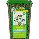 FELINE GREENIES Natural Dental Care Cat Treats, Catnip Flavor, All bag sizes