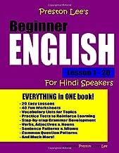 Preston Lee's Beginner English Lesson 1 - 20 For Hindi Speakers