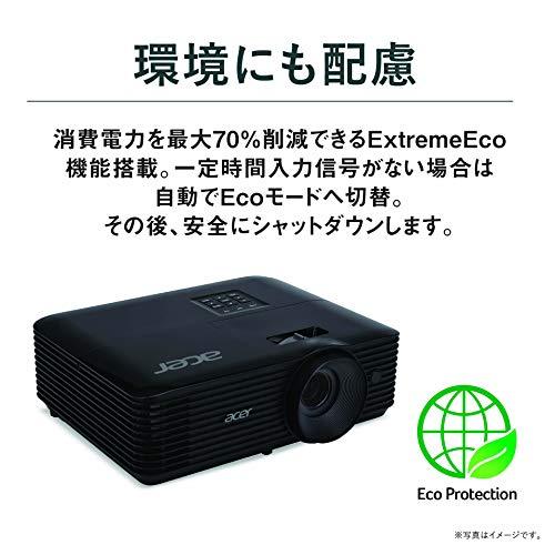 Acer(エイサー)プロジェクター小型スクリーン対応家庭用ホームSVGA(800×600)4000ルーメンDLPスピーカー内蔵2.8kgHDMI3D対応2年保証X1126AH