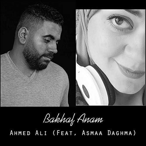Ahmed Ali feat. Asmaa Daghma