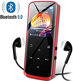 Mp3 Player, 8GB Music Player with Bluetooth 5.0, Built-in Speaker, Portable HiFi Lossless Sound Music Player with FM Radio Voice Recorder, Touch Button with Screen, Support up to 128GB(Red)