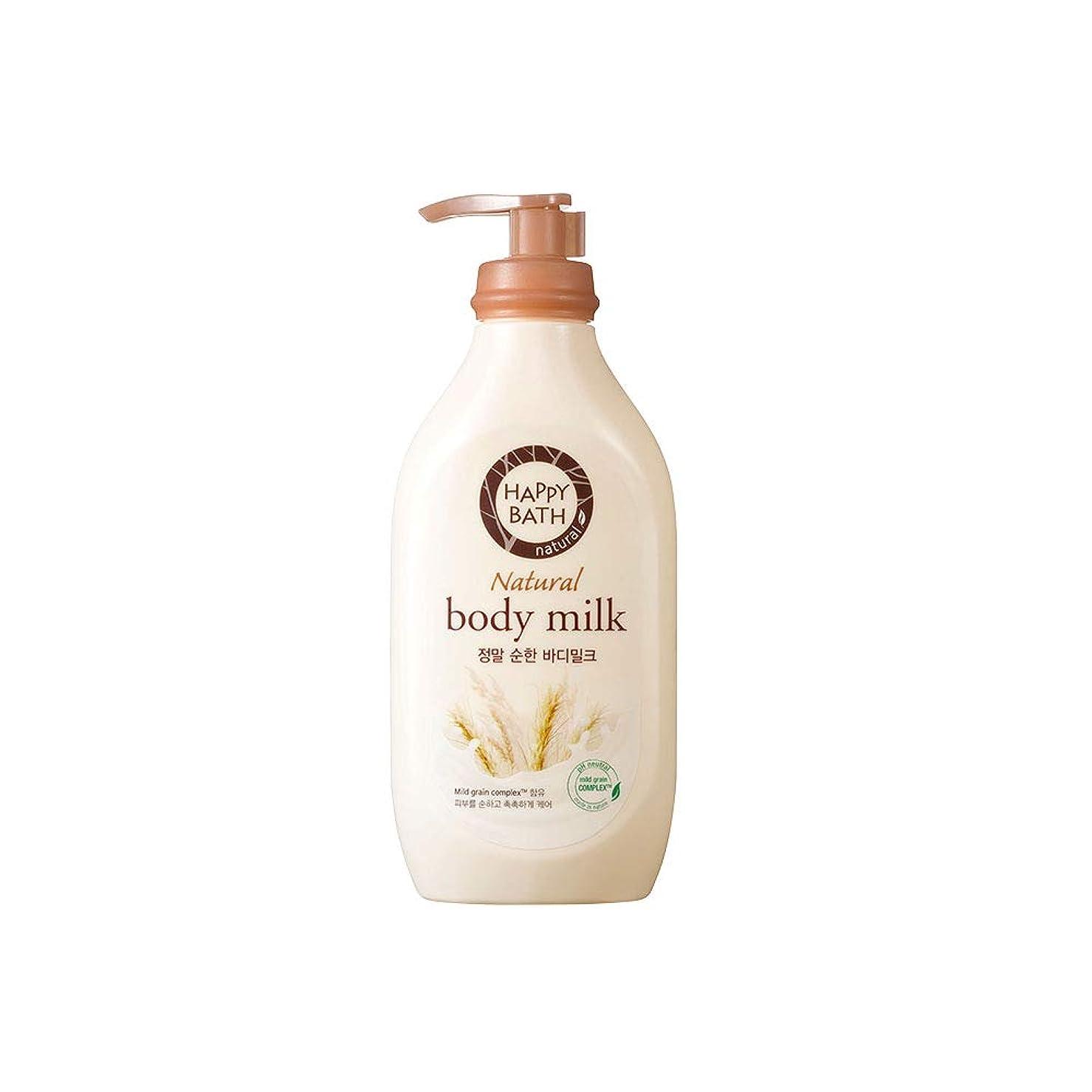 ジェスチャー不正警戒[HAPPY BATH] ハッピーバス ナチュラルボディミルク マイルドタイプ ボディローション 450ml (pure body milk 450ml)