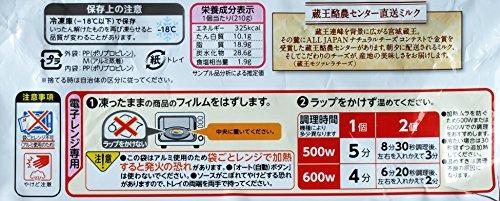 Y313806-1ニチレイ冷凍えびグラタン420g(210g×2個入)