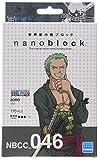 nanoblock NBCC046 Zoro Juguete, multicolor (Kawada , color/modelo surtido