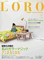 LORO vol.13 (ワールド・ムック 937)