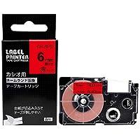 Markurlife 1個 6mm 赤地黒文字 互換 カシオ ラベルライター ネームランド テープ XR-6RD CASIO テープカートリッジ