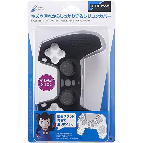 CYBER ・ コントローラーシリコンカバー ( PS5 用) ブラック - PS5