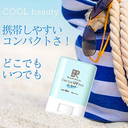 ビューテロンド(BeautéRondo)クリアクールスポーツUVスティック(日本製、SPF50+、PA++++、ウォータープルーフ、子供も使える)日焼け止めスティック15g