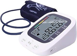 Tensiómetro de Brazo Monitor De La Presión Arterial - Casa De Salud Cuidado Mayor Tipo Superior del Brazo Inteligente De Alta Definición Automática De La Pantalla Grande esfigmomanómetro