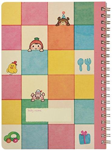 銀鳥産業育児日記