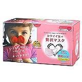 原田産業 カワイイ女の贅沢マスク 50枚入 ももいろピンク 絶妙サイズ 約8.5 16cm
