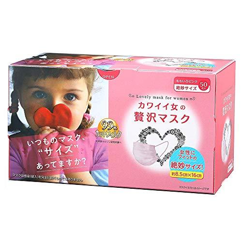 原田産業 カワイイ女の贅沢マスク 50枚入 ももいろピンク 絶妙サイズ (約8.5×16cm)