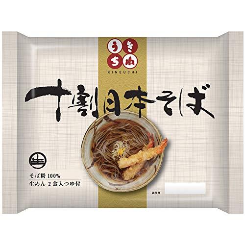 サンサス 十割日本そば(2食入り、スープ付)5パック SON05