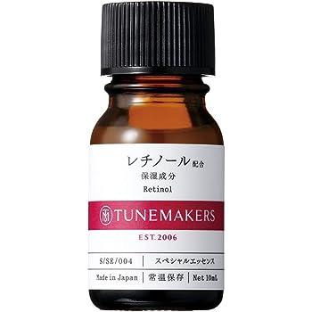 TUNEMAKERS(チューンメーカーズ) レチノール 美容液 10ml