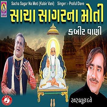 Sacha Sagar Na Moti - Single