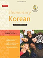 Elementary Korean: (Audio CD Included) (Tuttle Language Library)